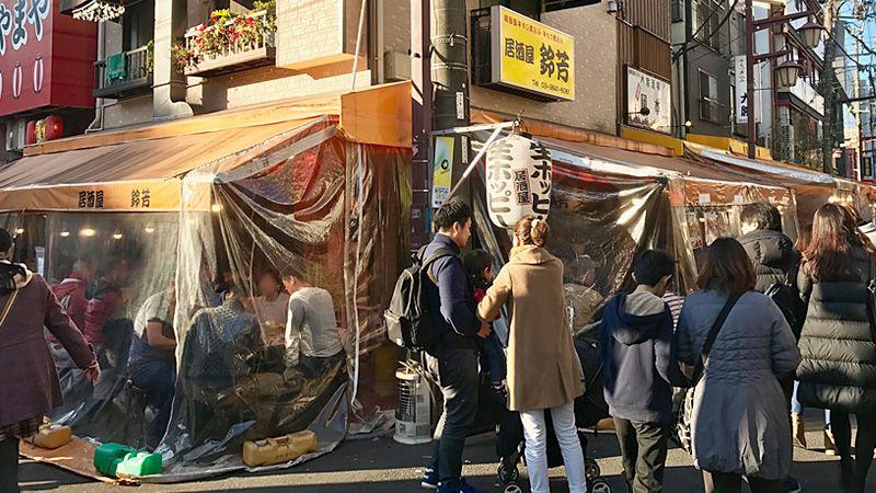 浅草ホッピー通りの鈴芳
