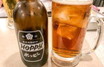 朝霞「串かつ田中 朝霞台店」初の串かつ×ホッピー!ちょい飲みからファミリーでも来れる