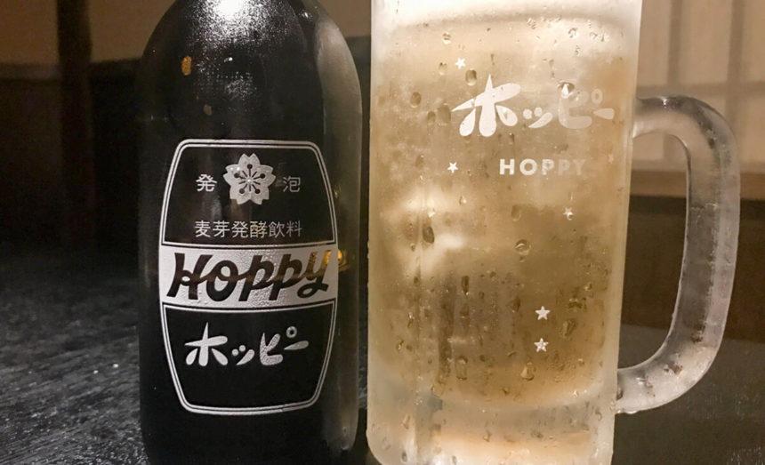 ホッピーの飲み方 [基本編] 初めてでも居酒屋で安心しておいしく飲める方法